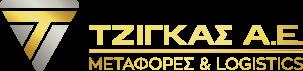 Tzigas.gr